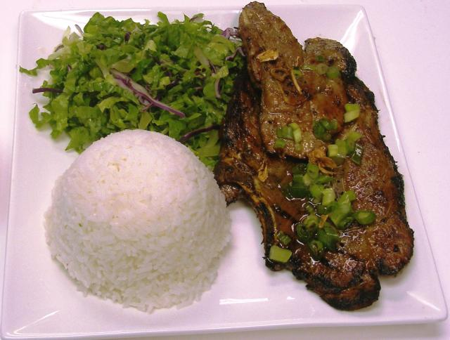 # 34 Grilled Pork Chop with Rice